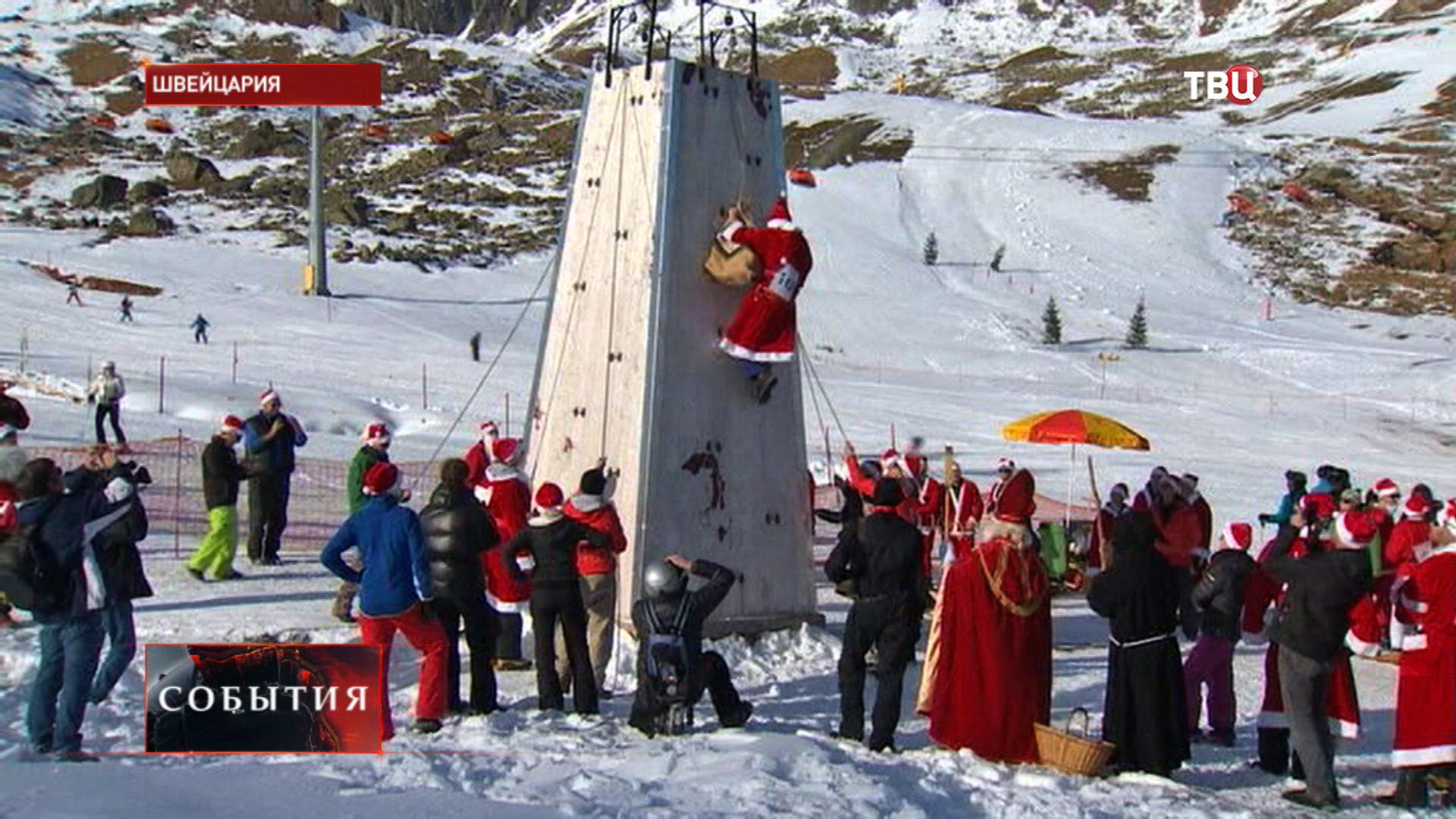 Чемпионат Санта-Клаусов в Швейцарии