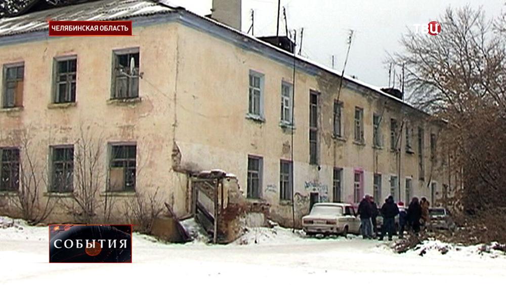 Ветхий дом в Челябинской области