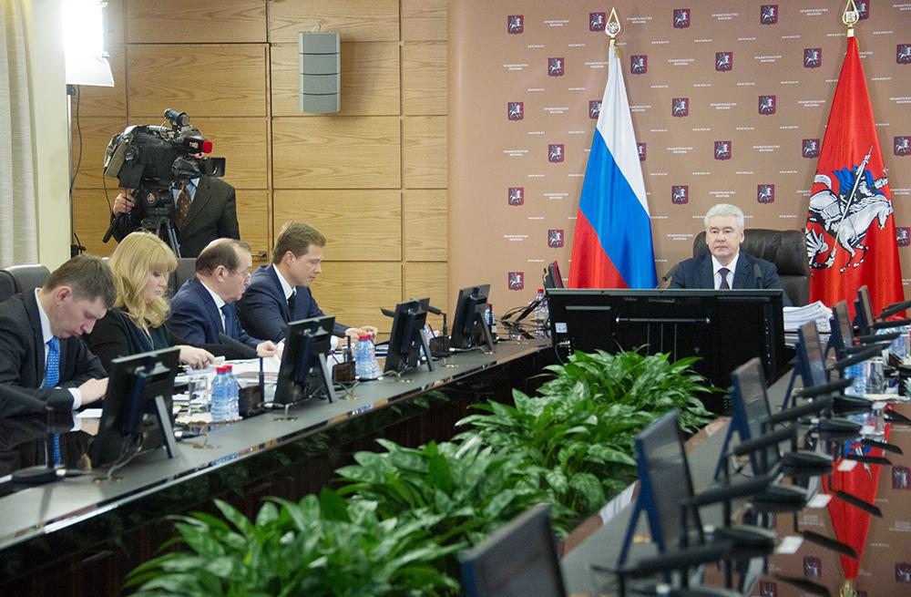 Сергей собянин, Президиум Правительства Москвы