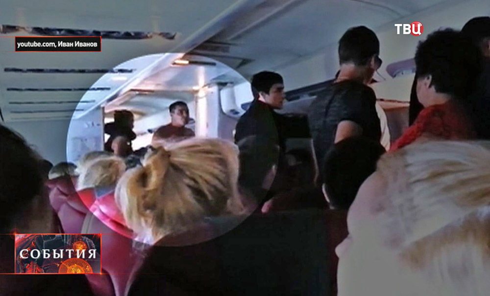 Авиадебошир на борту самолета из Гоа в Уфу