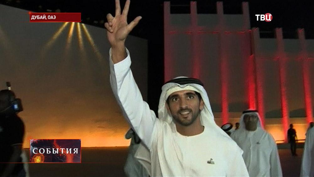 Члены монаршей семьи на празднике в Объединенных Арабских Эмиратов