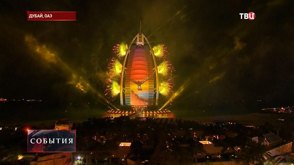 Праздник в Объединенных Арабских Эмиратов