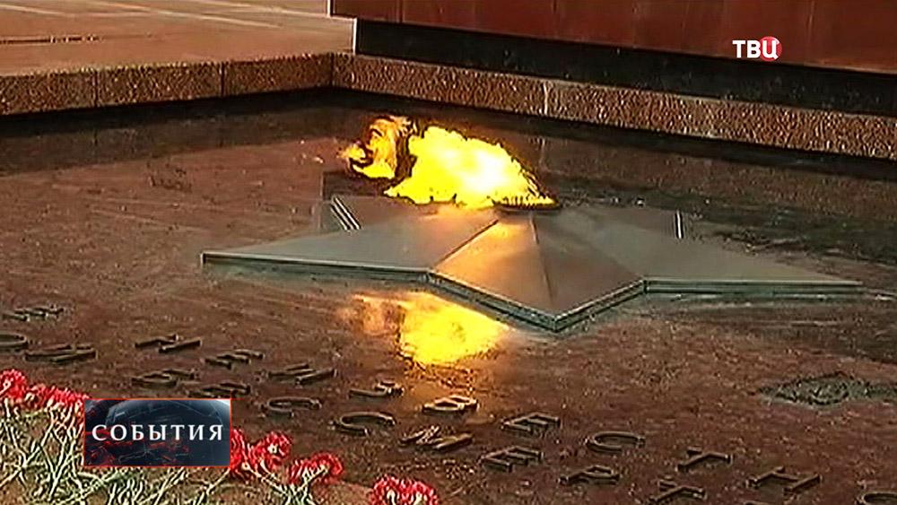 Вечный огонь на могиле Неизвестного солдата