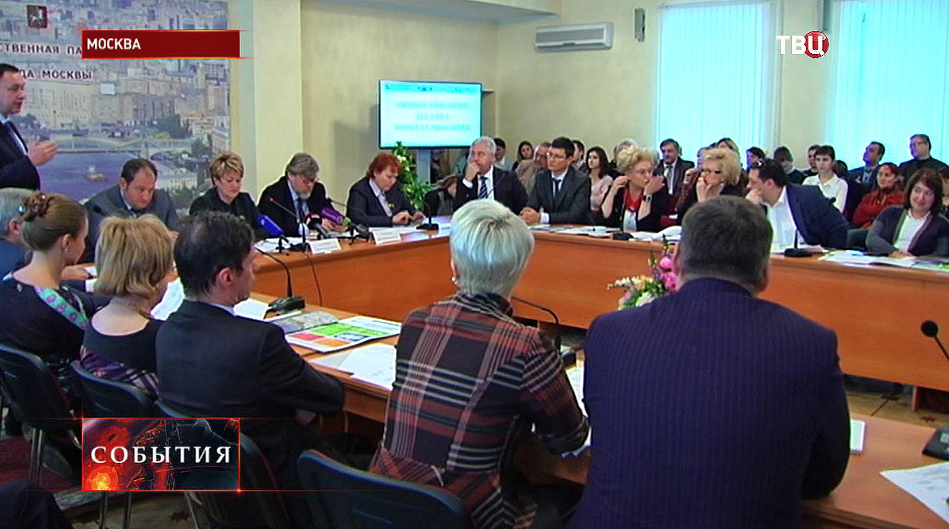 Заседание Общественной палаты Москвы