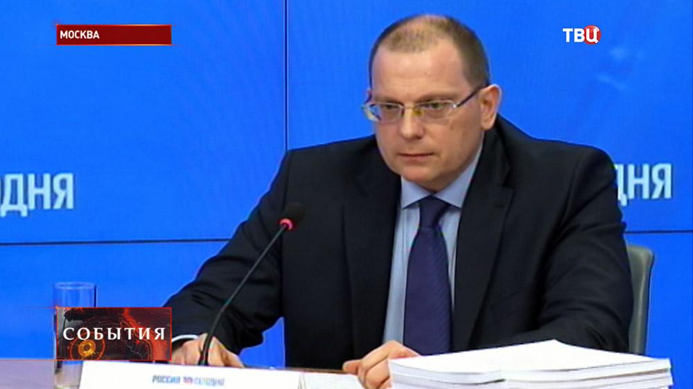 Уполномоченный МИД России по правам человека Константин Долгов