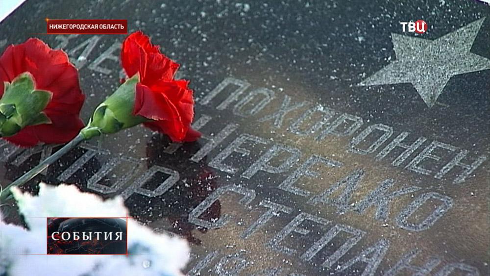 Цветы на воинском мемориале в Нижегородской области