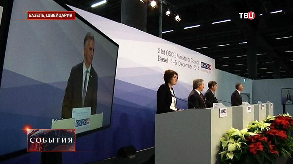 Пресс-конференция на саммите ОБСЕ