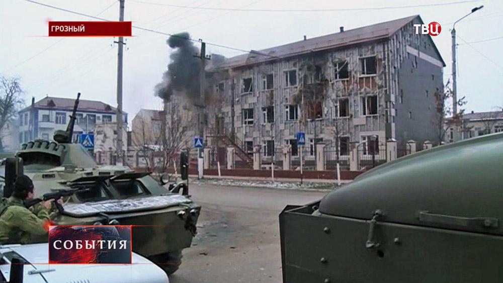 Штурм здания в Грозном