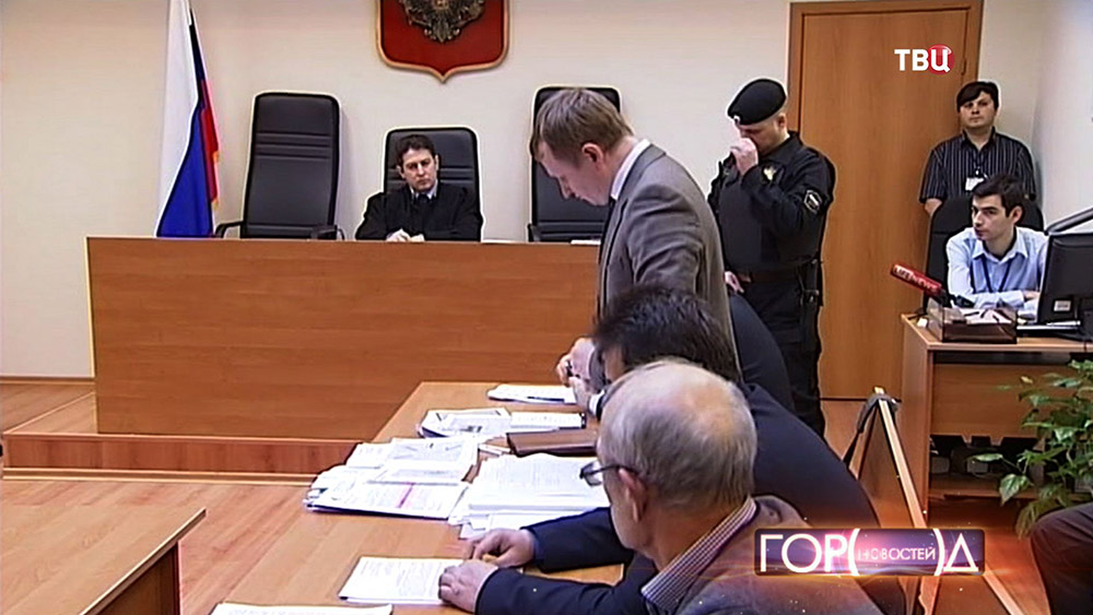 Суд по делу о загрязнении воздуха Москвским НПЗ