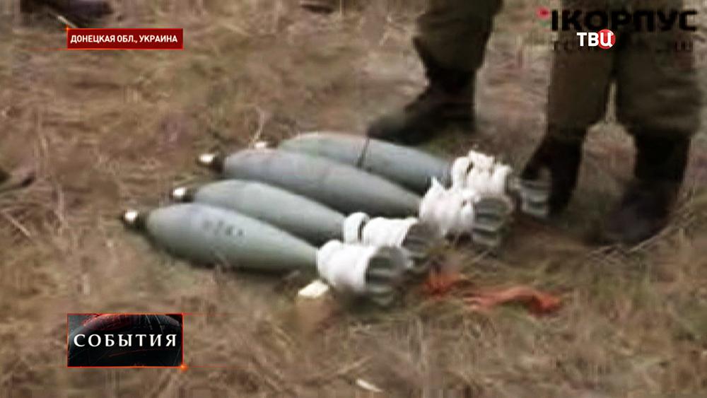 Украинские военные готовятся к обстрелу пригорода Донецка
