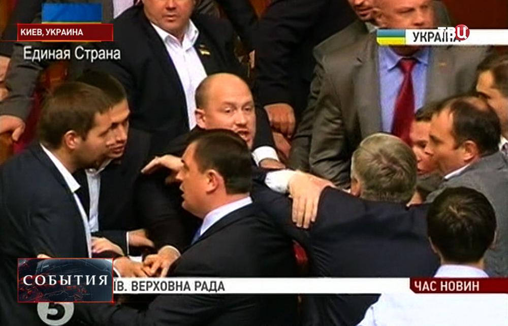 Драка в Украинской Раде