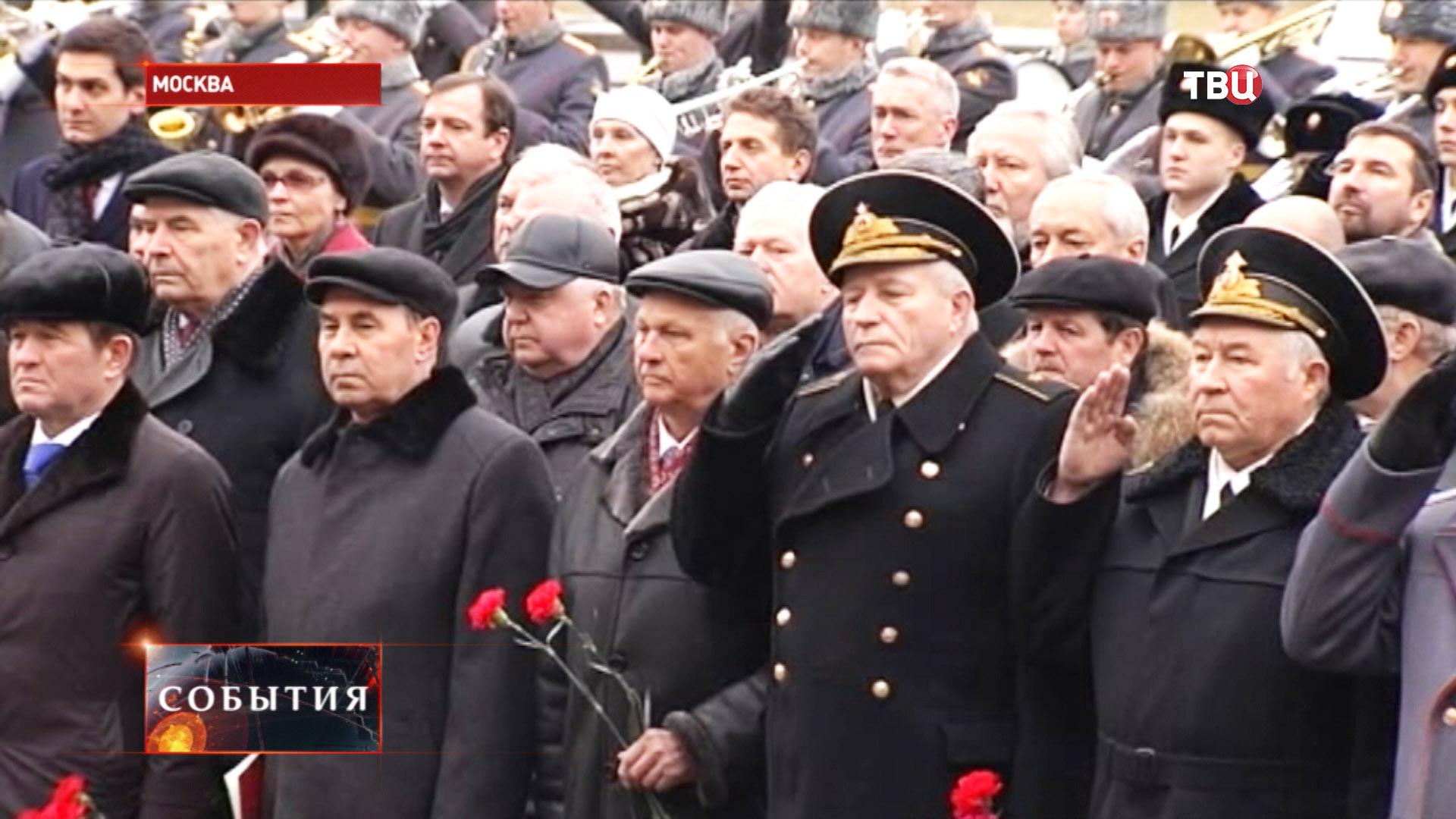 73-я годовщина битвы под Москвой