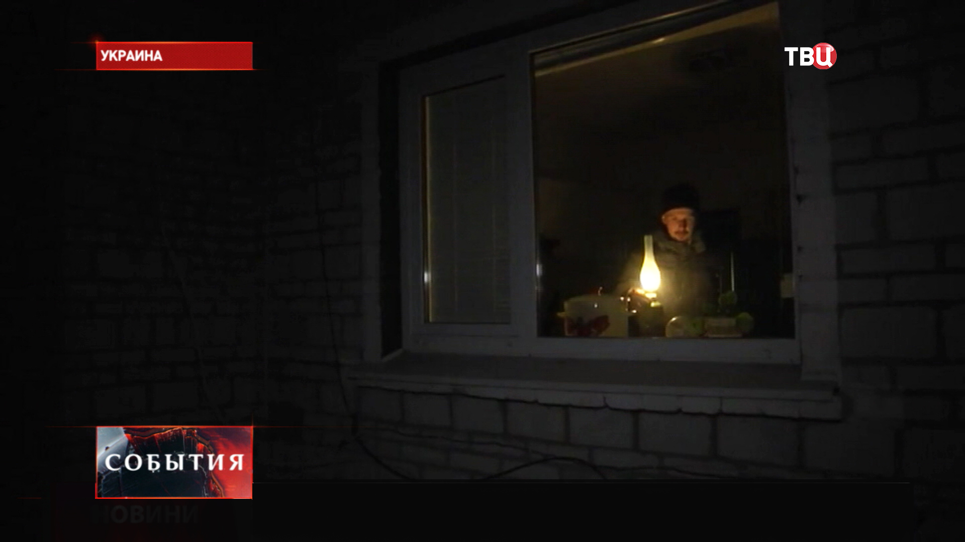 Ограничения в потреблении электричества на Украине