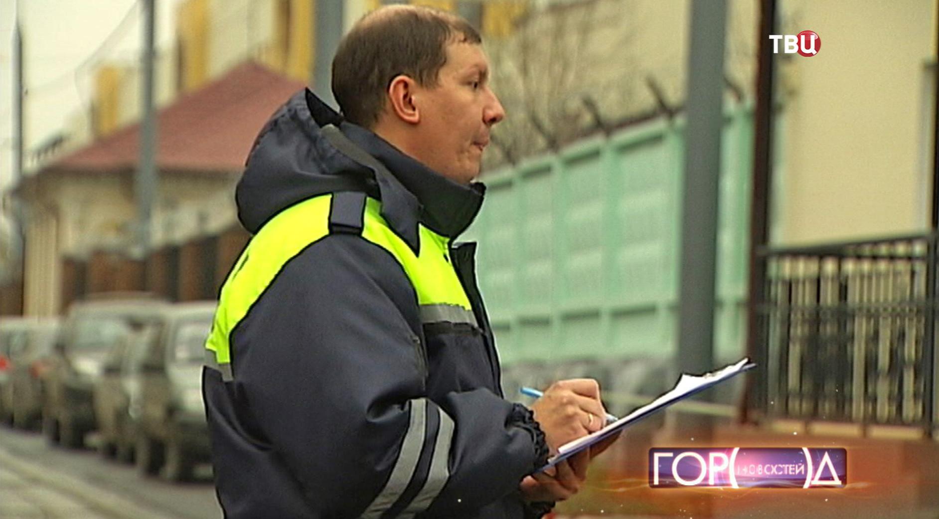 Московский дорожный инспектор