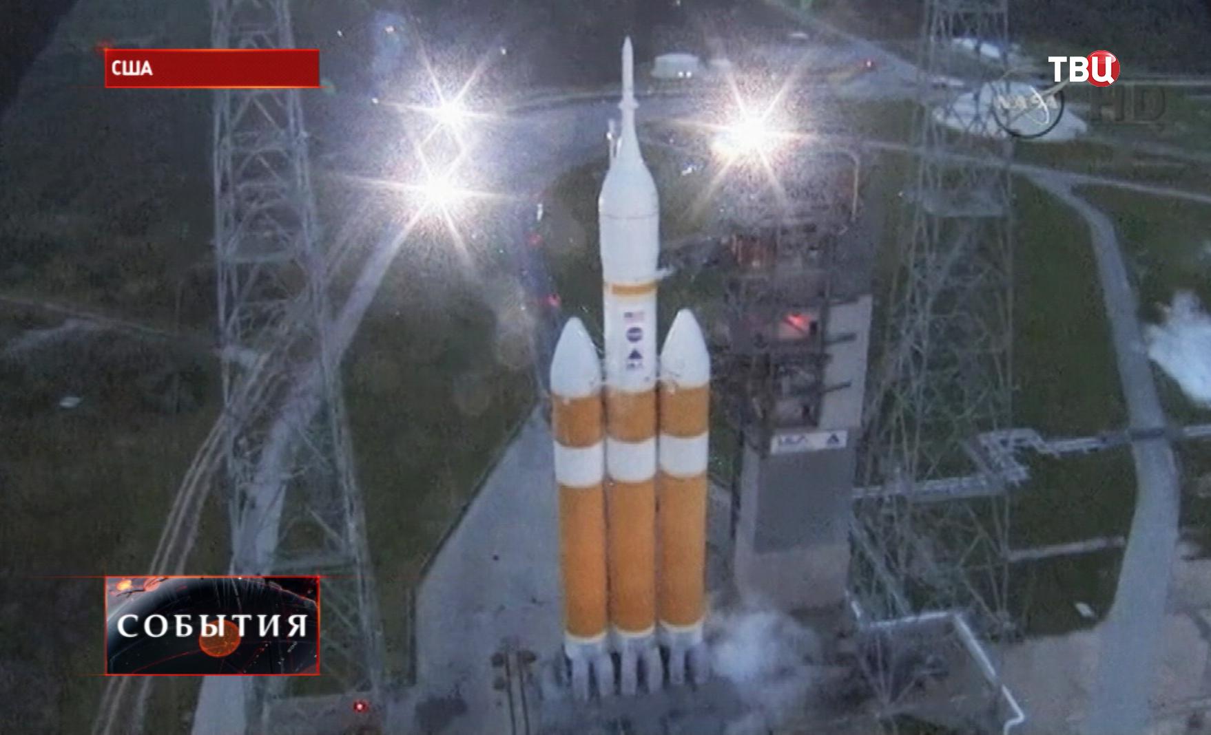 Подготовка к запуску космического корабля Orion