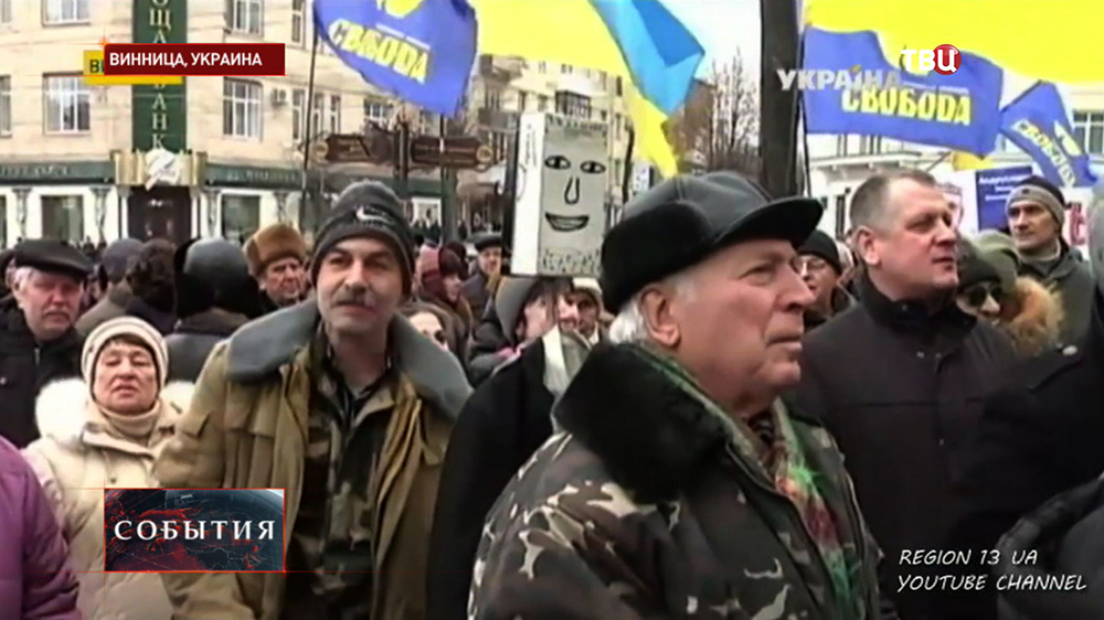 Митинг в Виннице