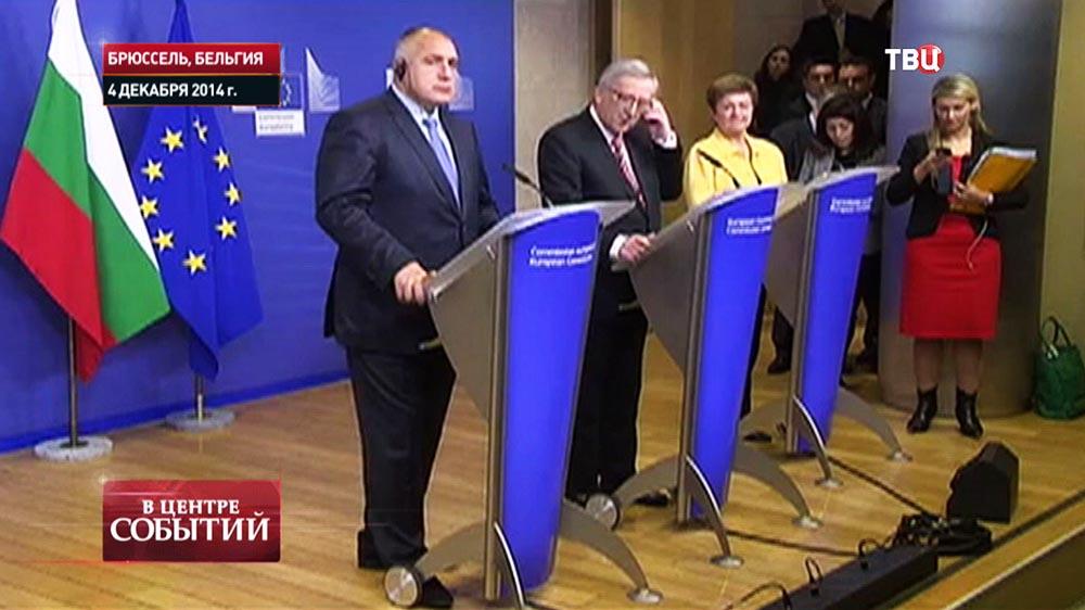 Премьер-министр Болгарии Бойко Борисов и глава Европейской комиссии Жан-Клод Юнкер