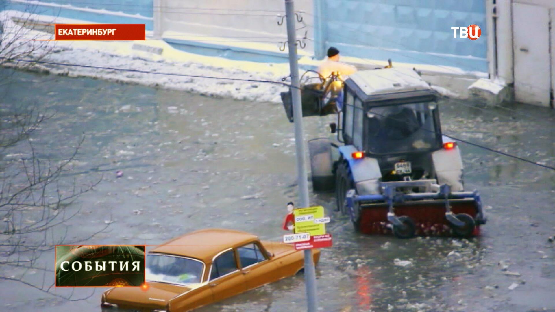 Коммунальная авария в Екатеринбурге