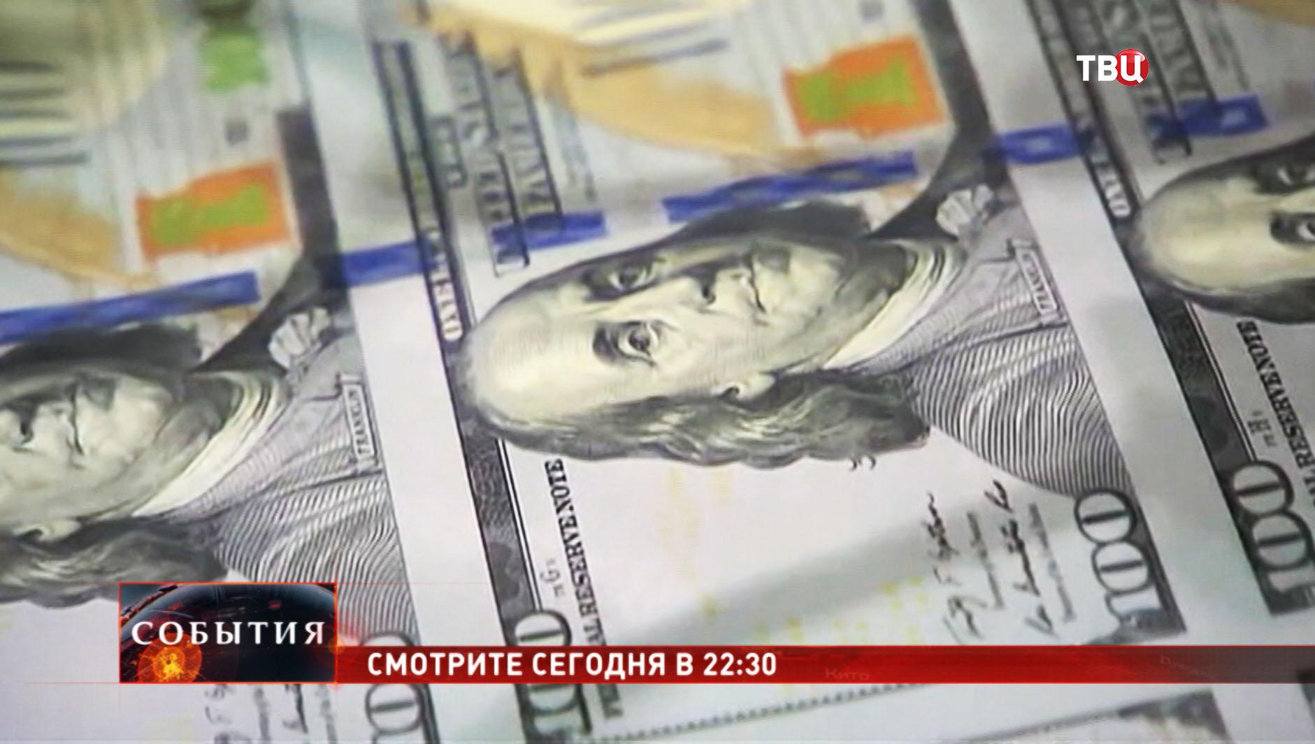 """Смотрите в 22:30 специальный репортаж """"Курсом доллара. Европа"""""""