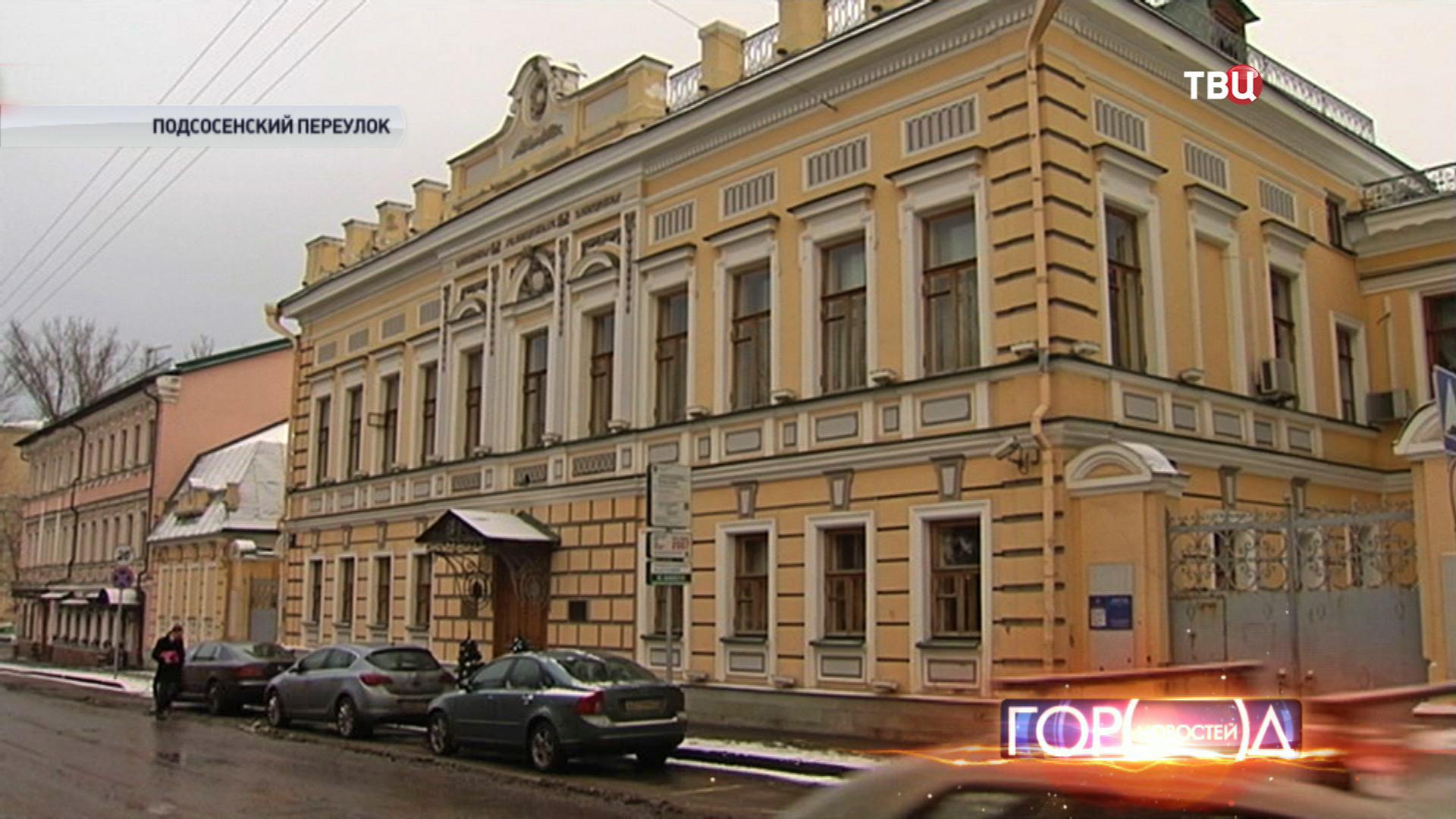 Усадьба Прохоровых-Хлудовых