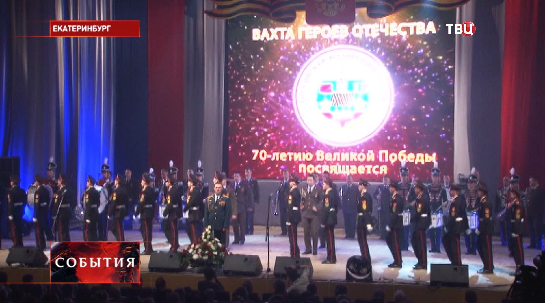 В России отмечают День Героев Отечества