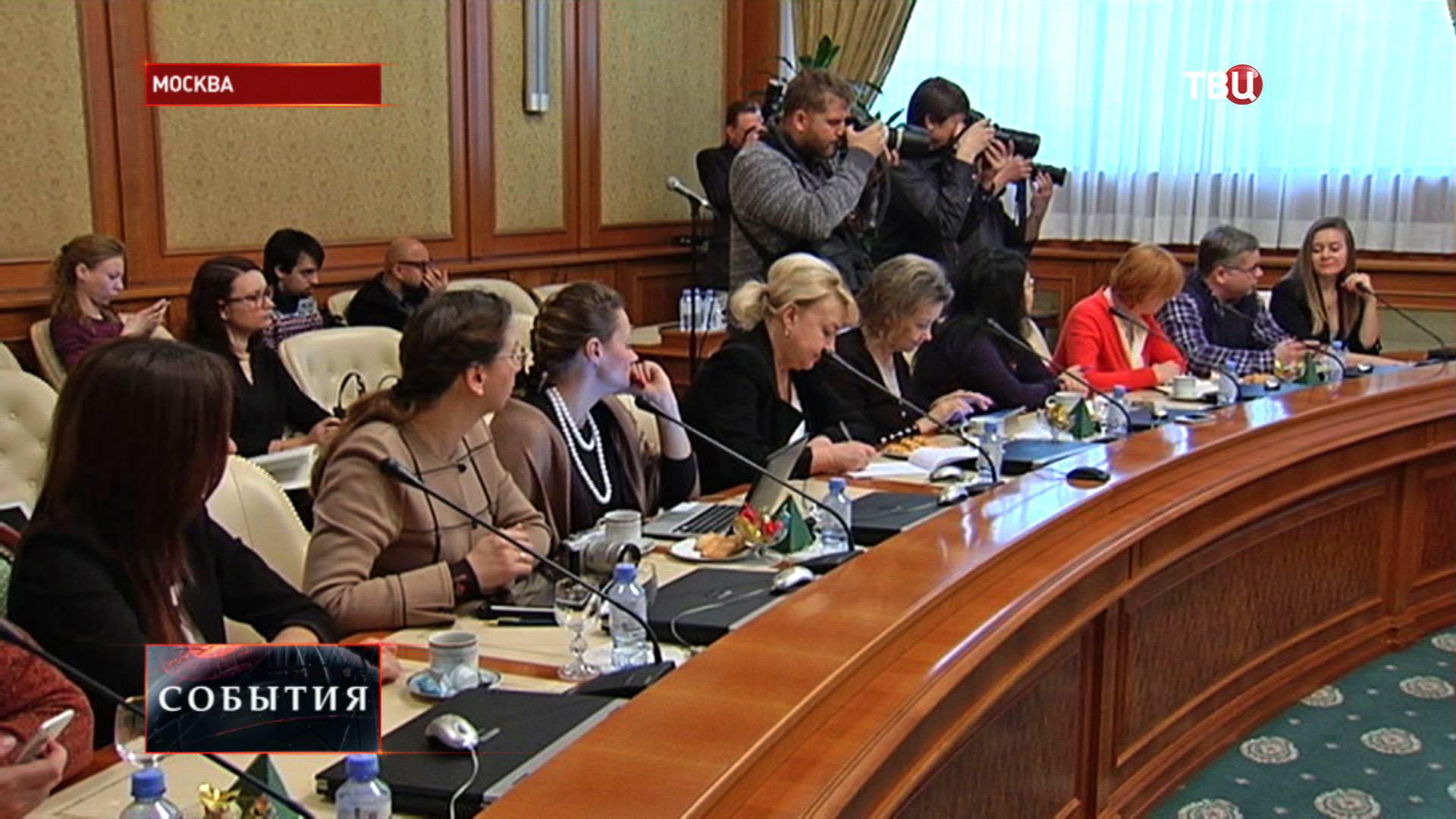 Заседание счетной палаты России