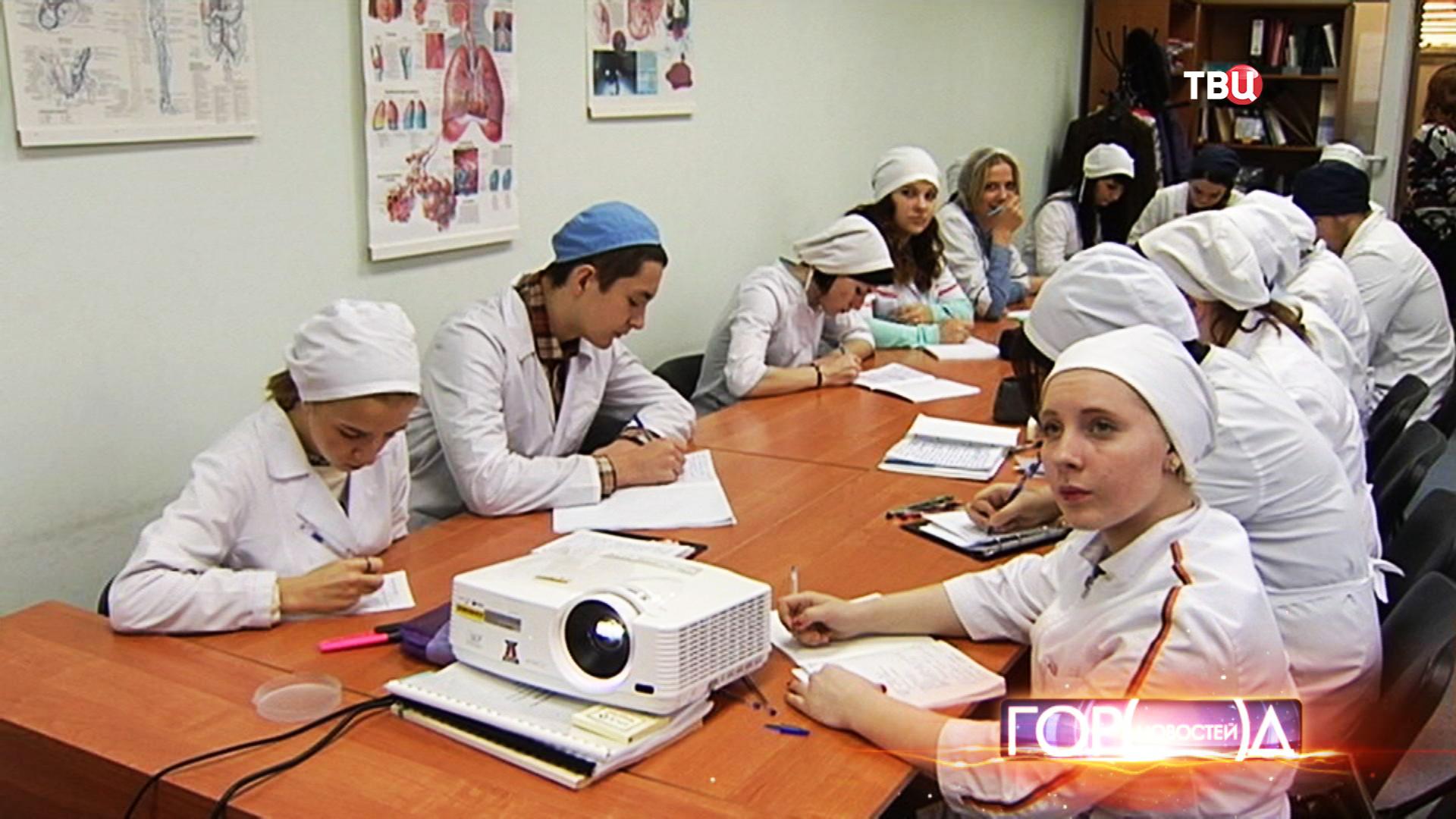 Курсы младших медсестер 29 фотография