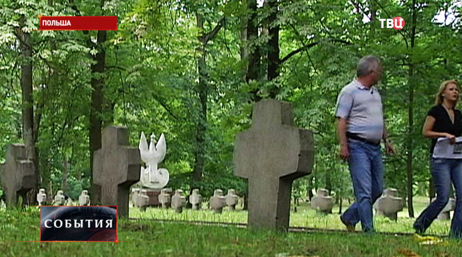 Кладбище в Польше