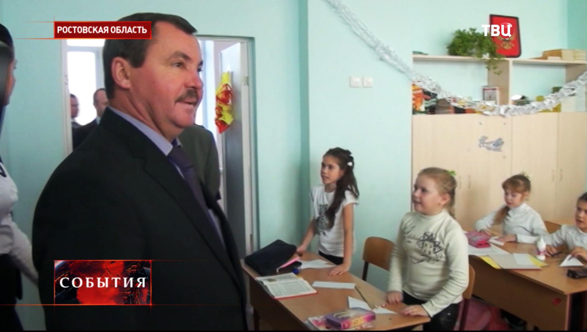 Представители ПАСЕ во время посещения школы в Ростове