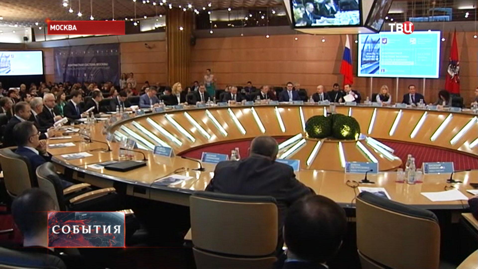 Конференция о борьбе с коррупцией в сфере госзакупок