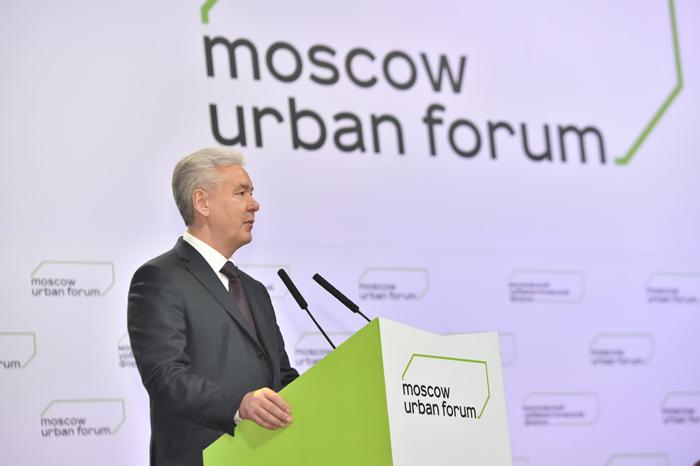 Мэр Москвы Сергей Собянин на открытии урбанистического форума в Москве