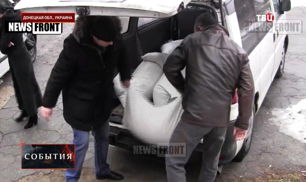 Разгрузка гуманитарной помощи в Донецкой области