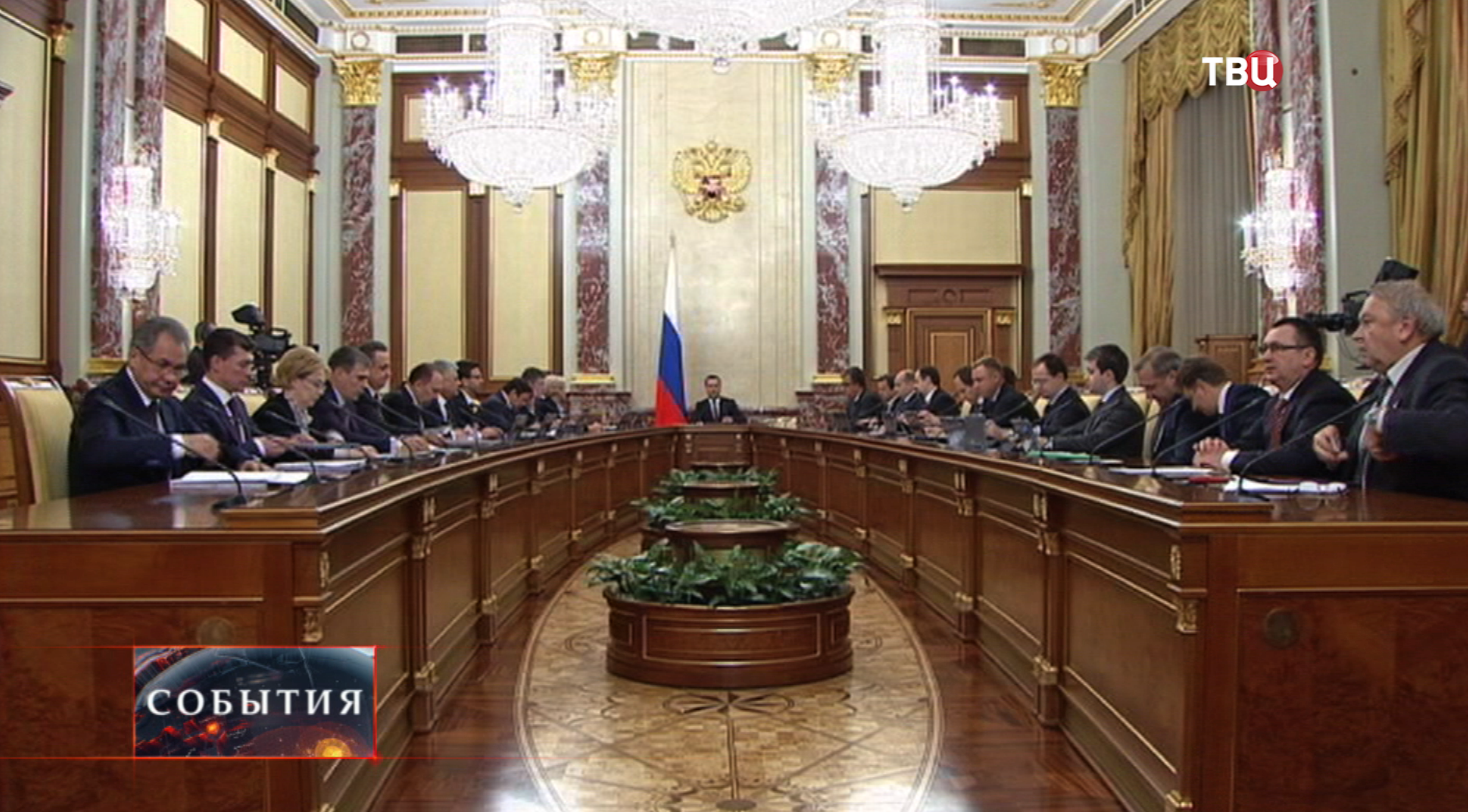 Дмитрий Медведев провел заседание правительства