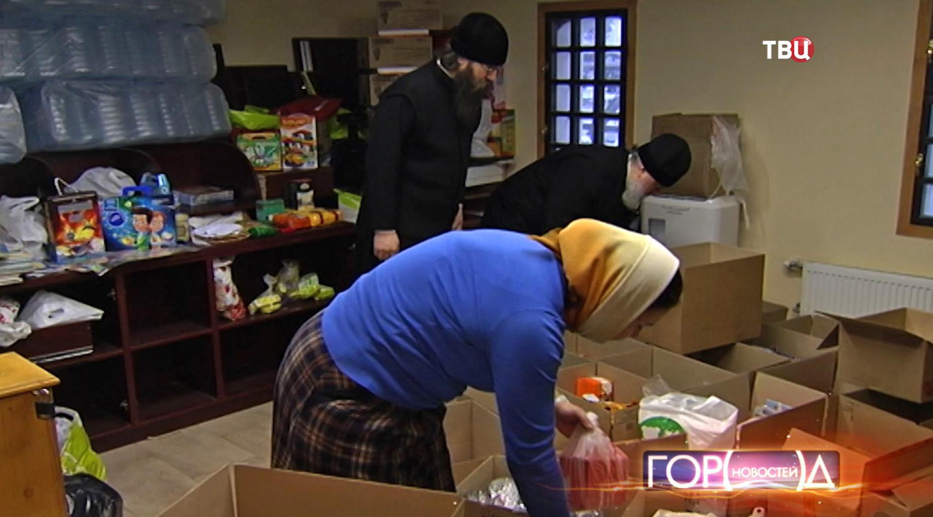 Подарки на Новый год для детей Донбасса
