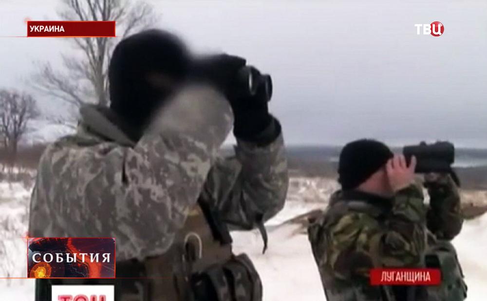 Украинские военные на блокпосту в Луганской области