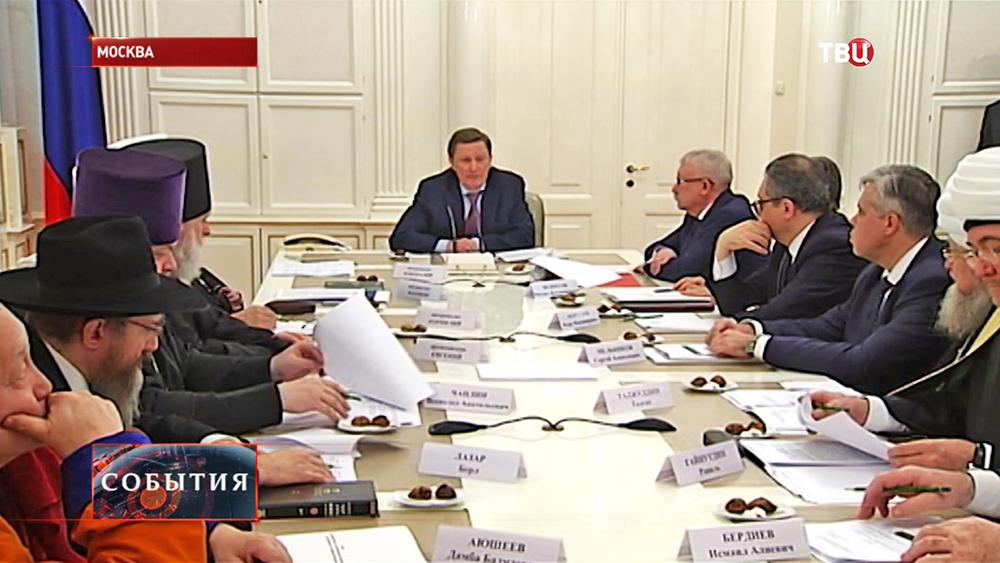 Совета при президенте по взаимодействию с религиозными объединениями