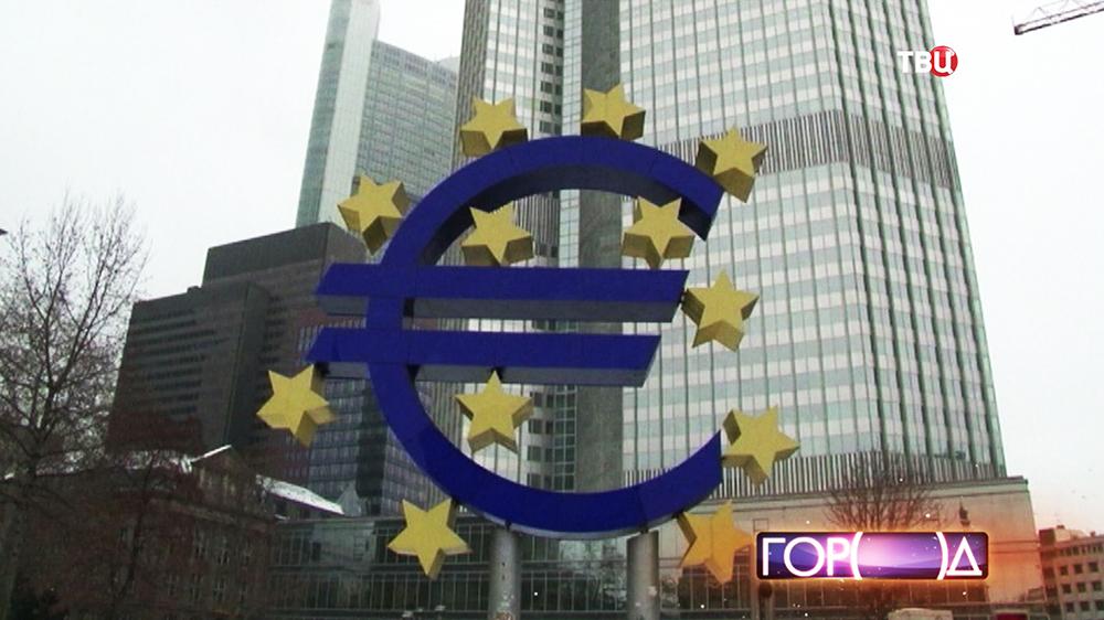 У здания Европарламента в Бельгии
