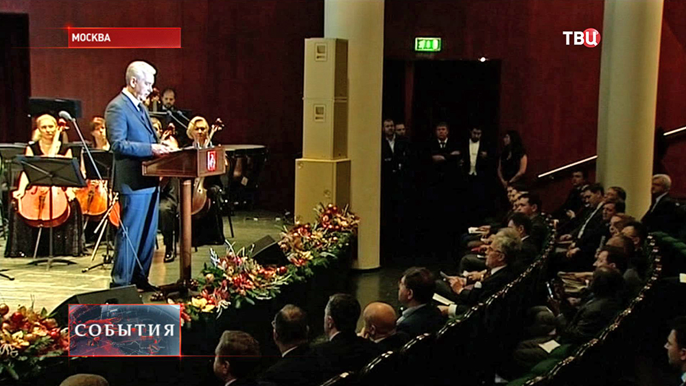Сергей Собянин на торжественном приеме в честь зарубежных дипломатов