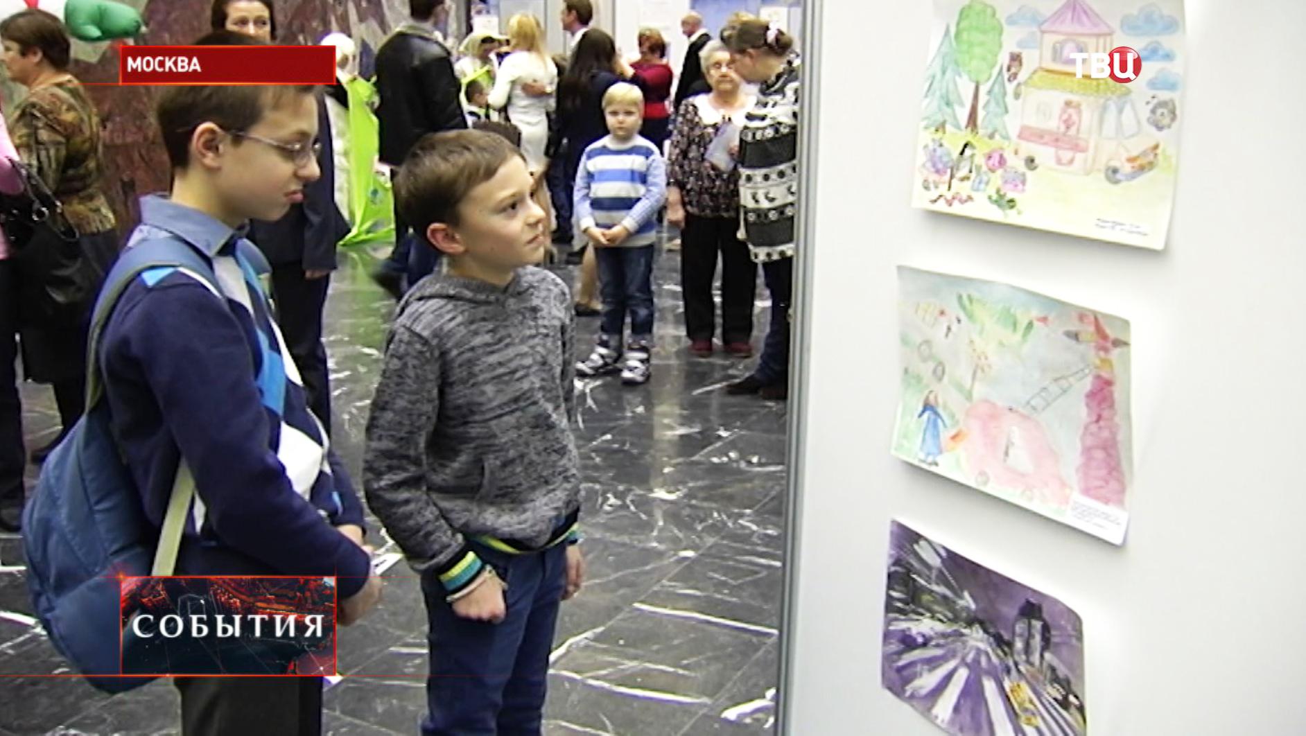 Конкурс детского рисунка в Москве