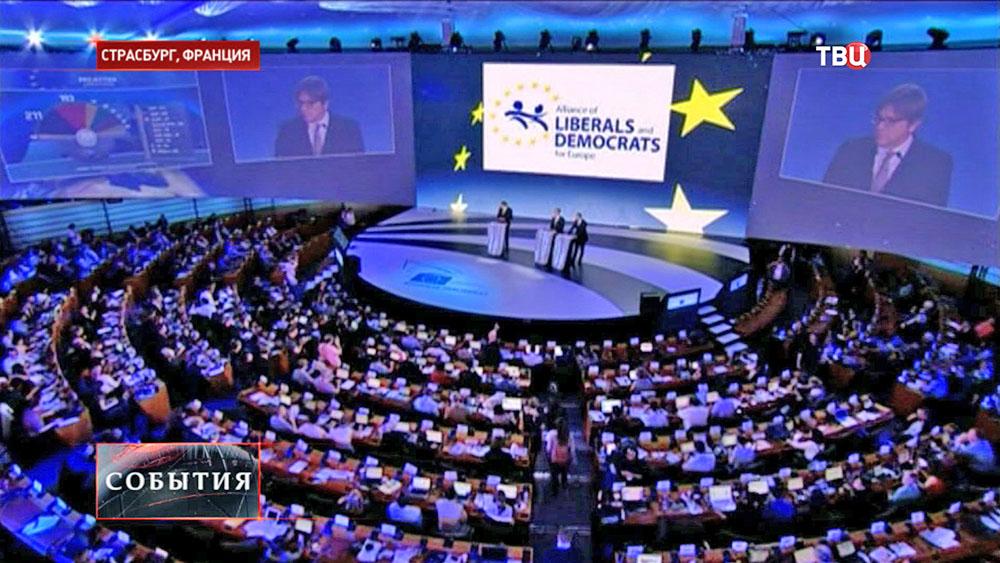 Cессия Европарламента Страсбурге