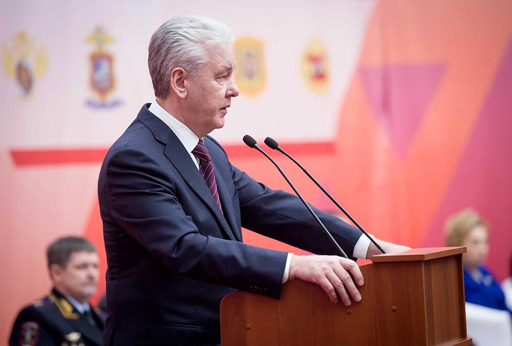 Сергей Собянин принял участие в общегородском совещании по вопросам профилактики правонарушений в столице
