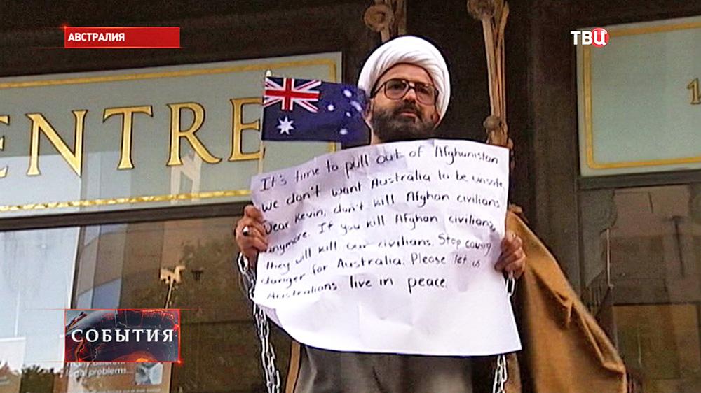 Сиднейский террорист Шейх Харон