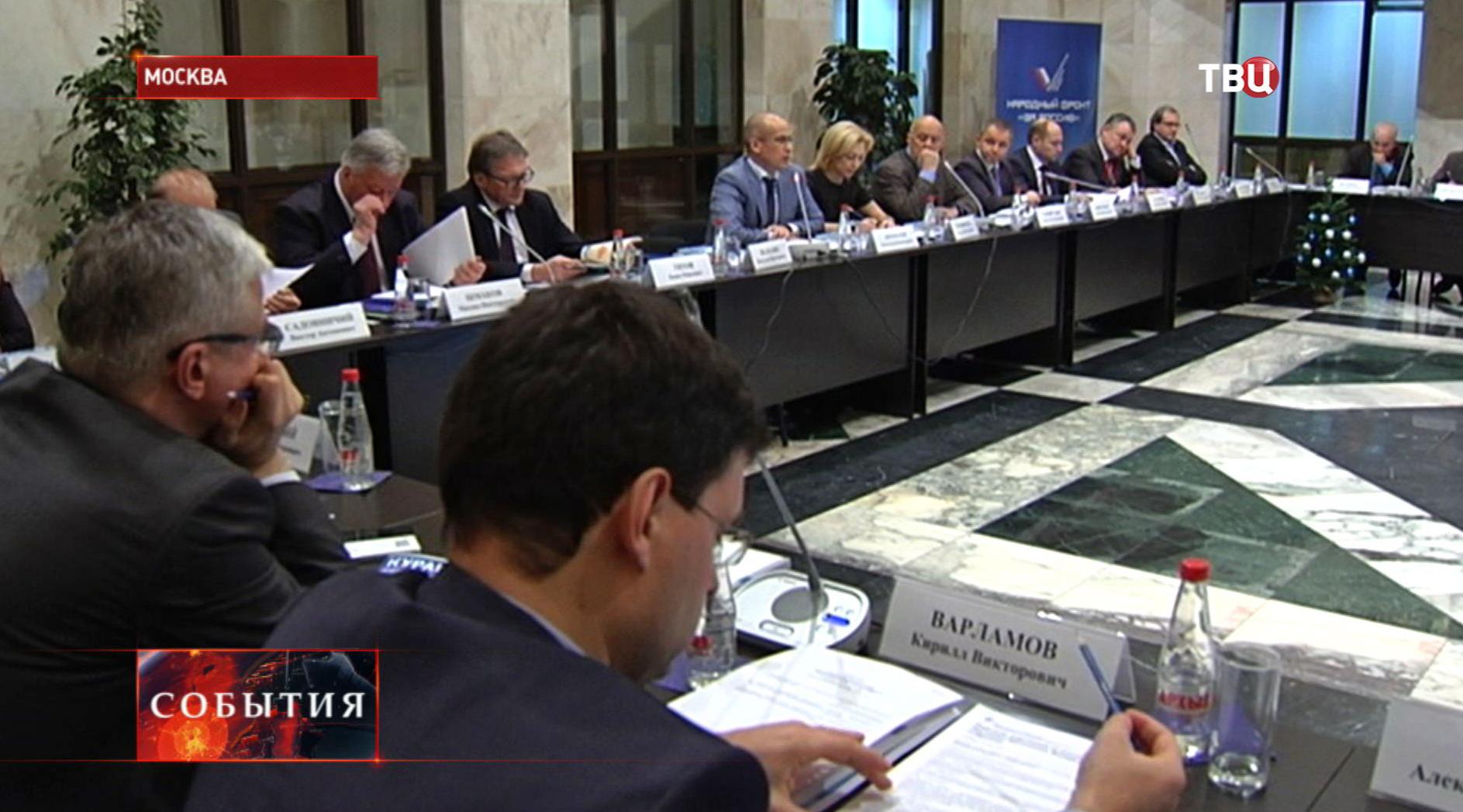 Заседание центрального штаба ОНФ