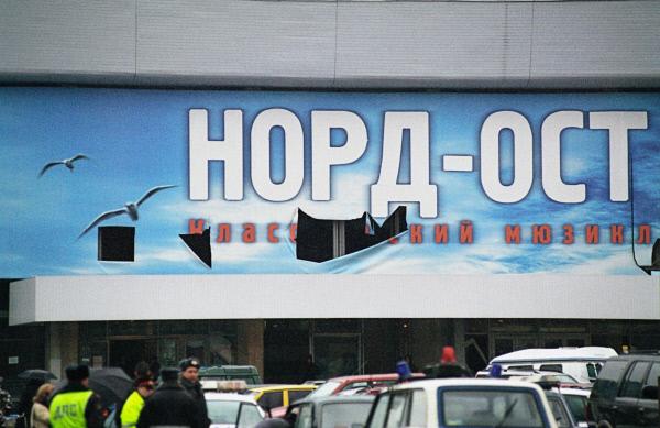 "Афиша мюзикла ""Норд-Ост"" на здании театрального центра на Дубровке"