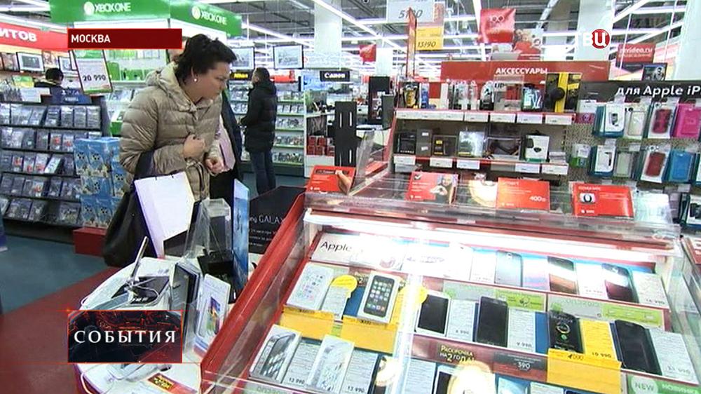Магазин электроники