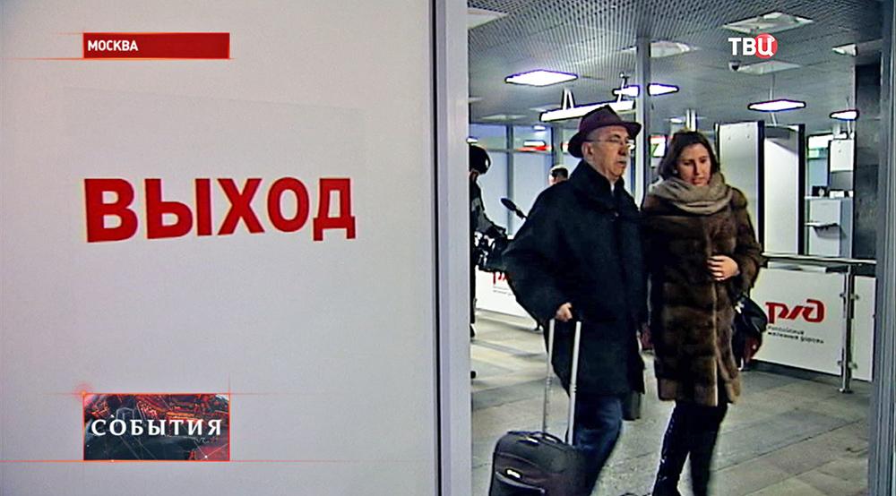 Итальянский журналист Джульетто Кьеза прибыл в Москву