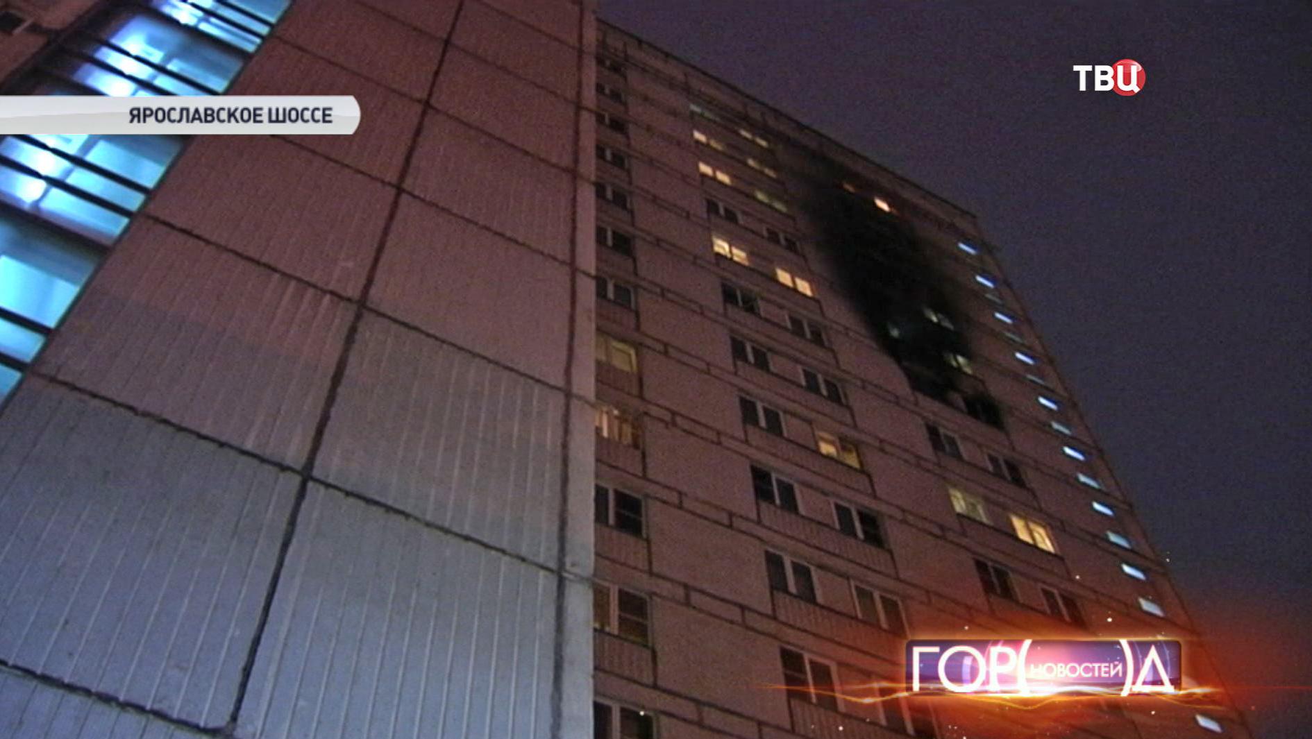 Общежитие ФСБ