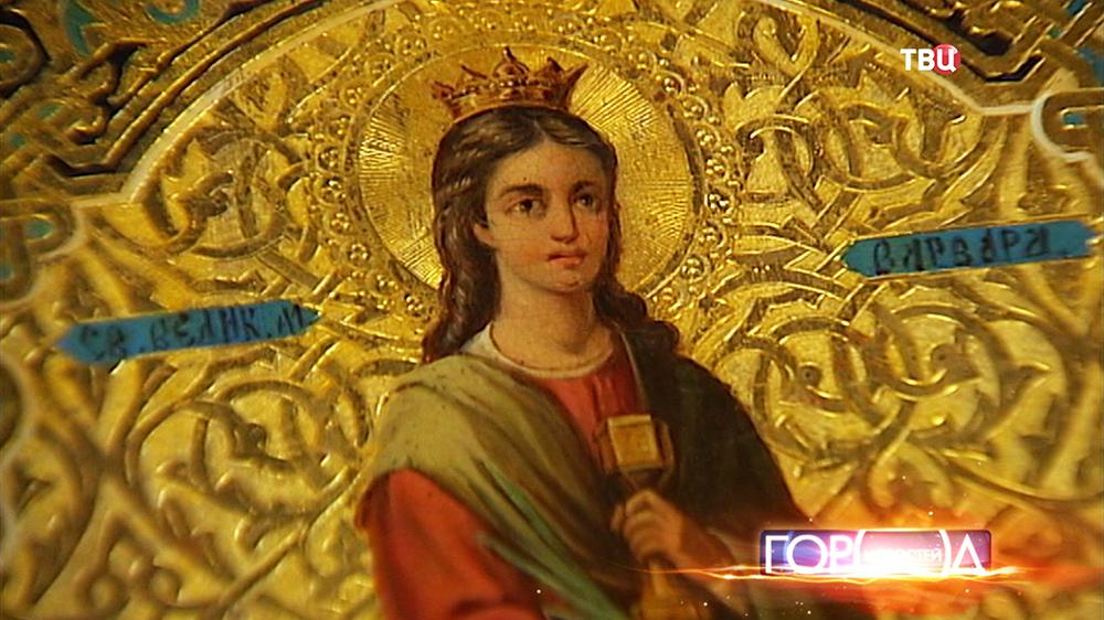 Икона Святой Великомученницы Варвары