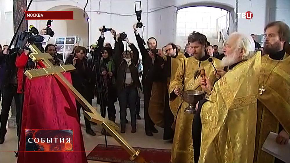 Освящение креста колокольни Князя-Владимирского храма