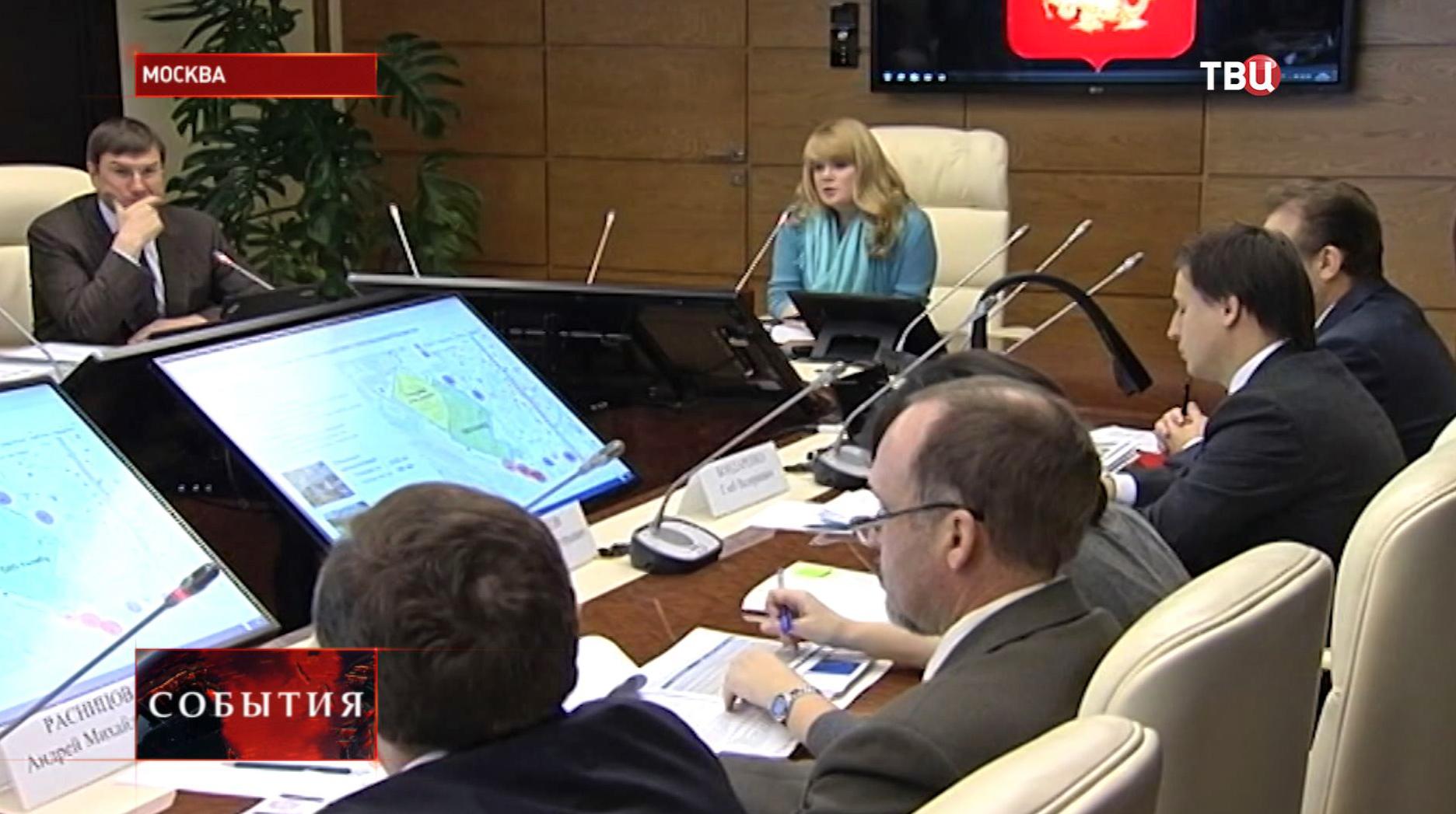 Заседание Межведомственная комиссия московского правительства